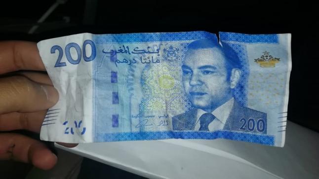 بنك المغرب يتعقب آلاف الأوراق النقدية المزورة