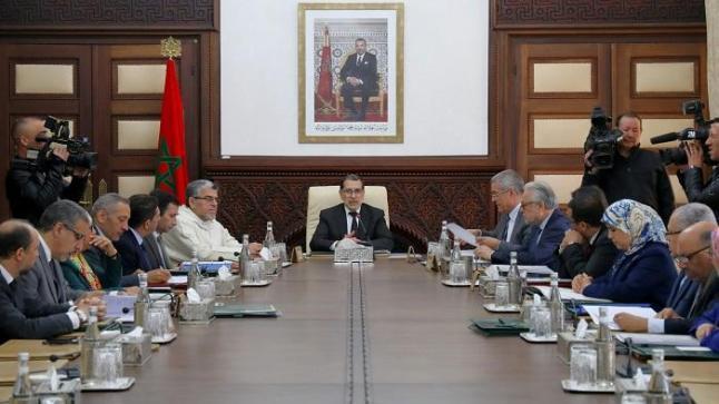 الحكومة المغربية تعلن تنزيل قوانين جديدة إبتداء من يوم الأربعاء