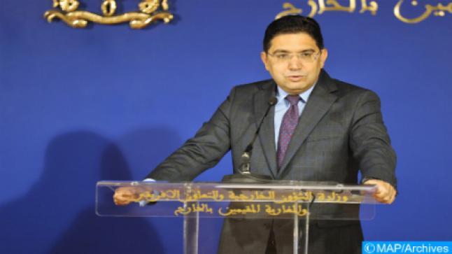 القرار رقم 2548 الذي اعتمده مجلس الأمن يحتوي على ثلاثة رسائل: رسالة الوضوح والحزم والثبات بسبب الصحراء المغربية