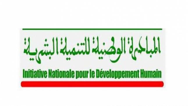 مليون درهم قيمة مشاريع اجتماعية للمبادرة الوطنية للتنمية البشرية بعمالة إقليم طرفاية