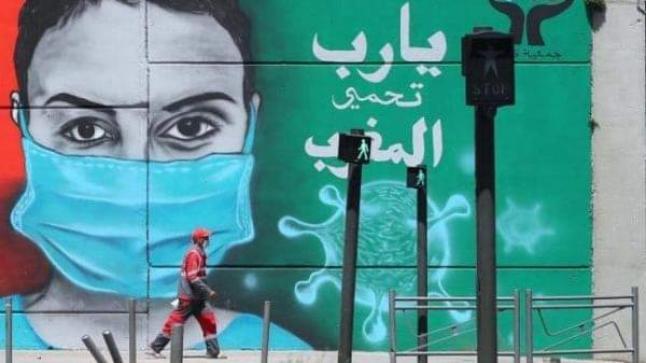 الاستراتيجية الوطنية للتلقيح ضد كرونا تعرف تغييرات جديدة بالمغرب