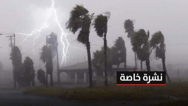 أمطار قوية وتساقطات ثلجية مرتقبة الأحد المقبل بعدد من مناطق المملكة