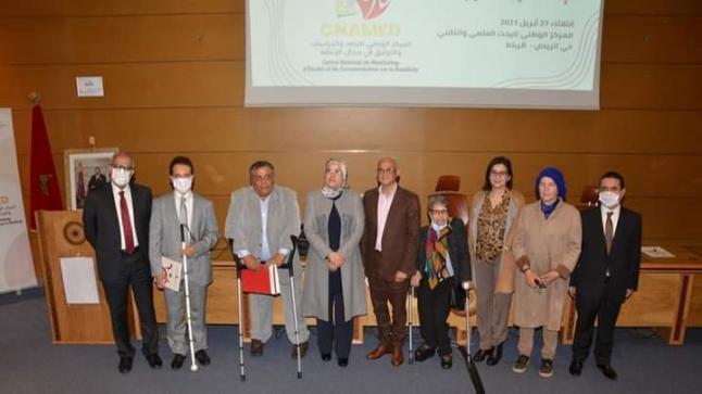 """لقاء تقديم """"دليل بيبليوغرافية الإعاقة بالرباط"""