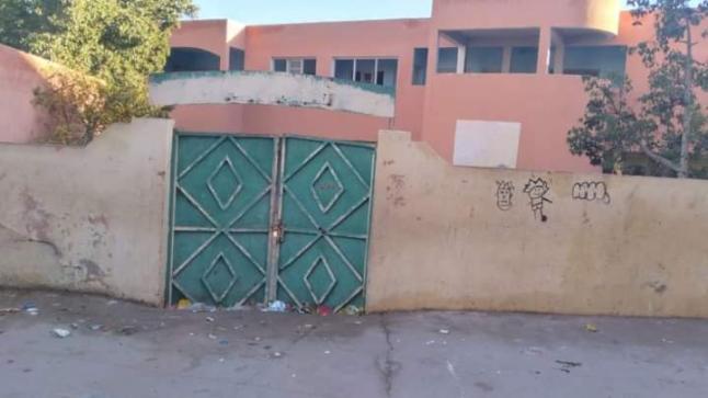 فضاء إجتماعي وحيد ومغلق بالدراركة بإقليم أكادير