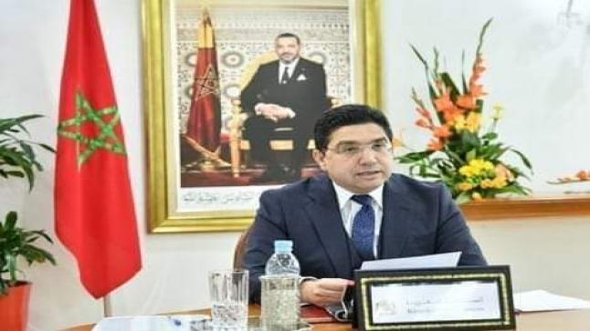 المغرب مستعد لتسخير كل الإمكانات للرقي بالحوار العربي- الياباني حسب تصريح ناصر بوريطة