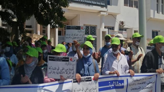 الملحقون يحتجون في وقفة جهوية أمام أكاديمية سوس ماسة.. وهذه مطالبهم