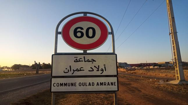 المجلس الجماعي لأولاد عمران بإقليم سيدي بنور يعقد دورته ماي العادية