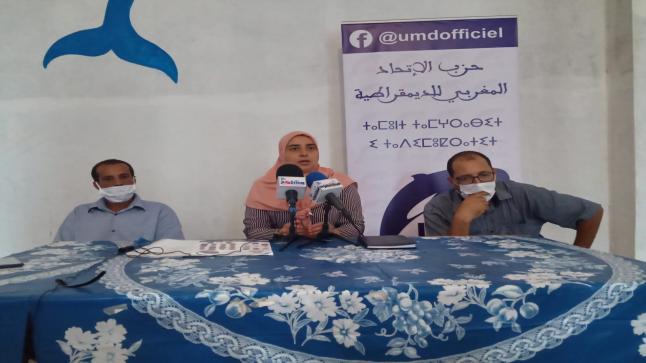 وكلاء حزب الإتحاد المغربي للديمقراطية بالدراركة بإقليم اكادير اداوتنان مستاؤون من تعامل الامين العام للحزب