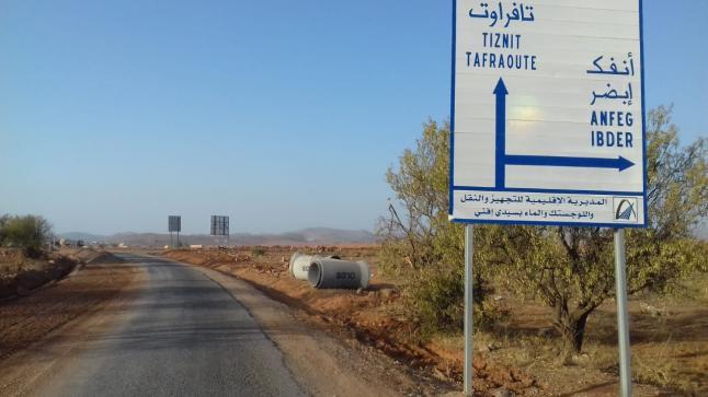 خروقات تشوب إنجاز مشروع إعادة تأهيل طرق تغلولو بإقليم سيدي افني