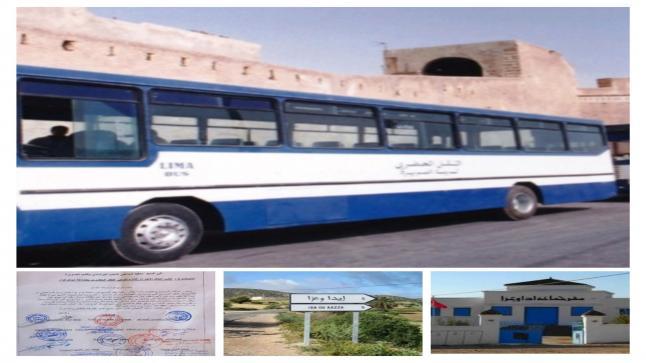 غياب النقل العمومي بمنطقة اداوعزا باقليم الصويرة يشعل فثيل المجتمع المدني