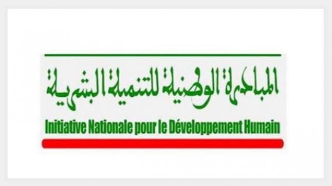 المبادرة الوطنية للتنمية البشرية.. تخصيص أزيد من 10 ملايين درهم للإدماج الاقتصادي لشباب إقليم الحوز
