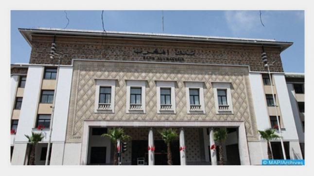 المؤشرات الأسبوعية لبنك المغرب في أربع نقط رئيسية