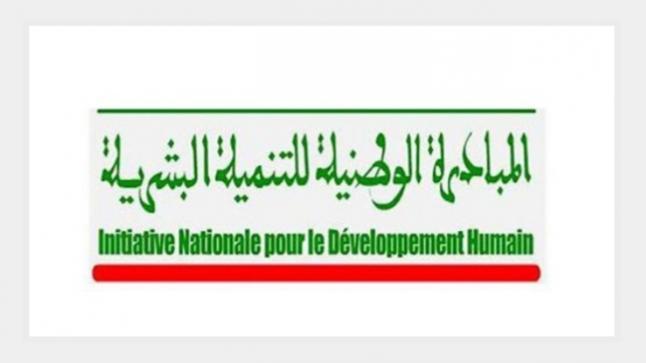 الإعلان عن طلب اقتراح مشاريع في إطار برنامج تحسين الدخل والإدماج الاقتصادي للشباب بإقليم تزنيت