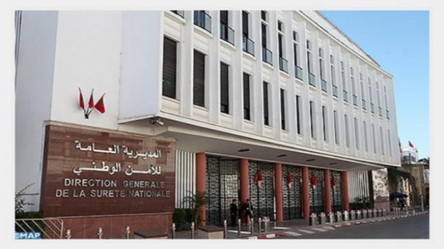 آزرو.. توقيف أربعة أشخاص يشتبه تورطهم في قضية تتعلق بتزوير أوراق العملة الوطنية وتصريفها