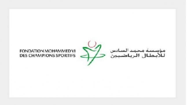 الألعاب الاولمبية و البرالمبية .. تنظيم حفل استقبال على شرف الابطال و البطلات المغاربة المتوجين
