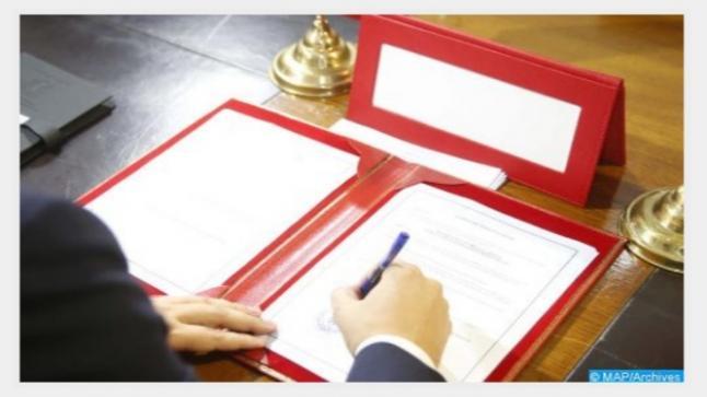 التوقيع بالداخلة على اتفاقية شراكة وتعاون بين المجلس الوطني لحقوق الإنسان ومؤسسة وسيط المملكة