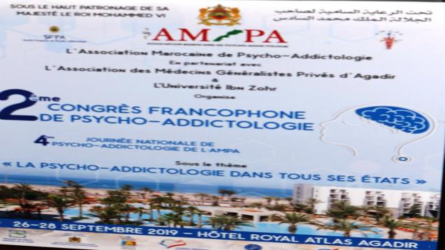 أكادير : افتتاح المؤتمر الفرنكفوني الثاني للإدمان النفسي