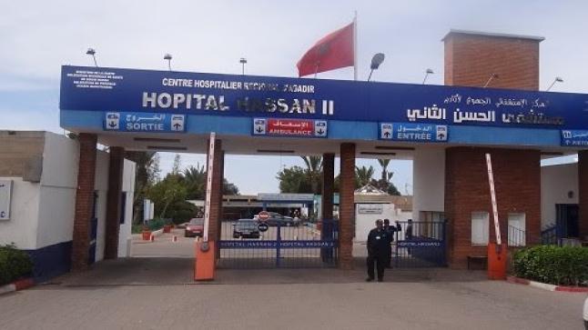 مدراء مستشفيات أكادير و إنزكان ومندوب الصحة باشتوكة يطالبون بإعفائهم من مهامهم