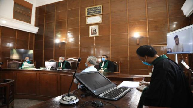 المجلس الأعلى للسلطة القضائية يرصد عدد المحاكمات عن بعد